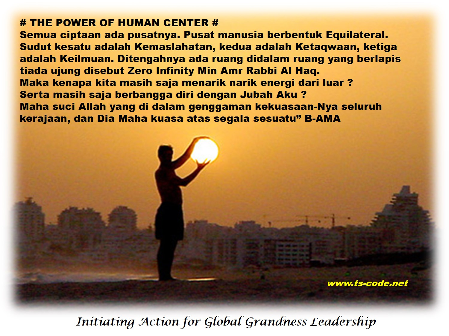 ThePowerOfHumanCenter